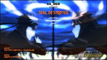 Seal Destroyed